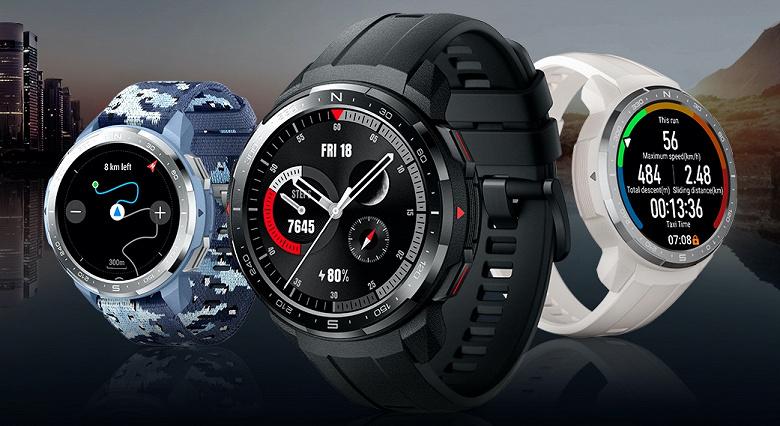 Первые защищённые умные часы Honor появились в России заметно дешевле, чем в Европе