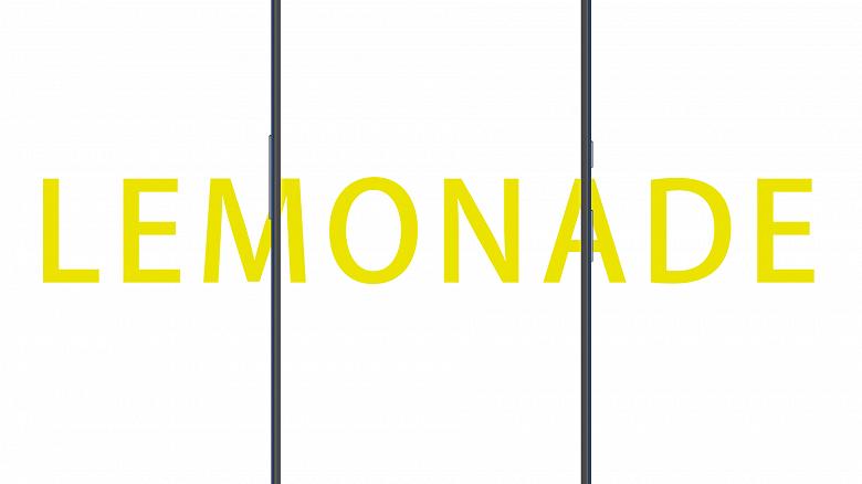 OnePlus готовит «лимонад». Это кодовое название OnePlus 9