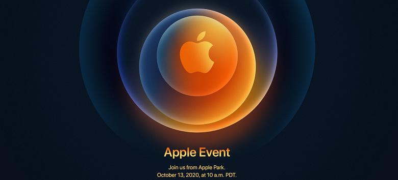 Apple официально назвала дату, когда нам, скорее всего, покажут iPhone 12. Ждать осталось совсем немного