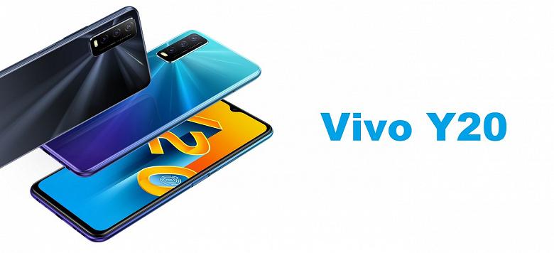 Долгоиграющая новинка доступна в России сразу со скидкой. Vivo Y20 поступил в продажу
