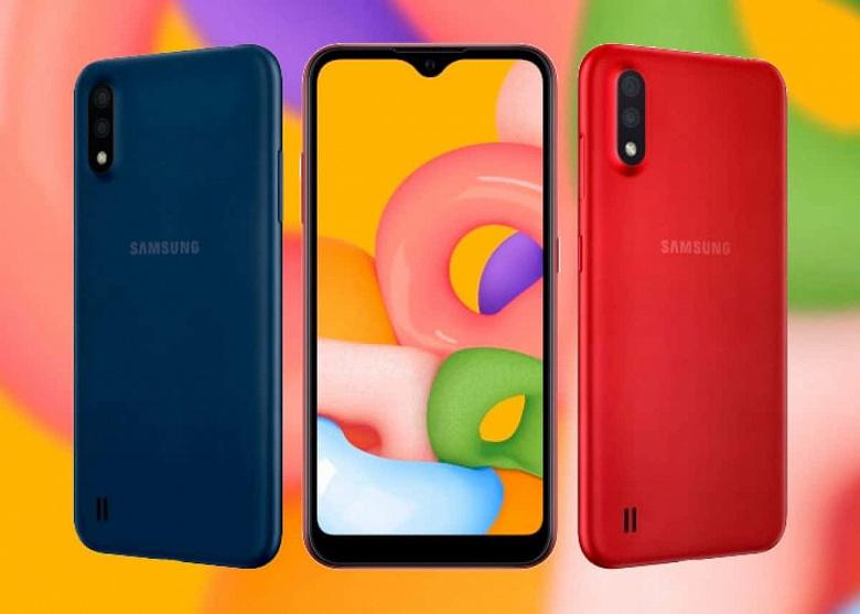 Samsung Galaxy M02 оснащён Snapdragon 450 и 3 ГБ ОЗУ