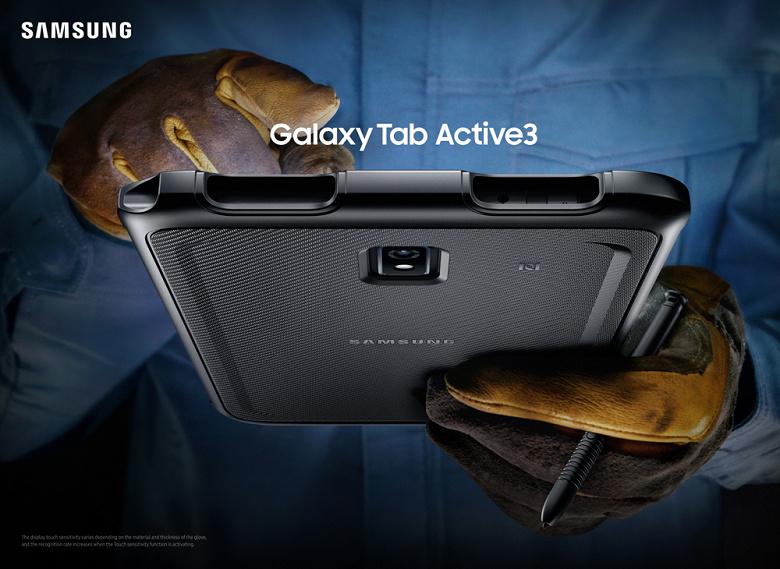 Противоположность iPad. Samsung Galaxy Tab Active 3 со съёмной батареей доступен в Европе