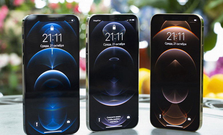 Производитель iPhone 12 обманывал Apple, выкачивал деньги и использовал оборудование компании для смартфонов Huawei