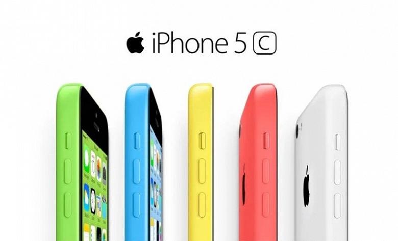 iPhone 5c официально признан винтажным