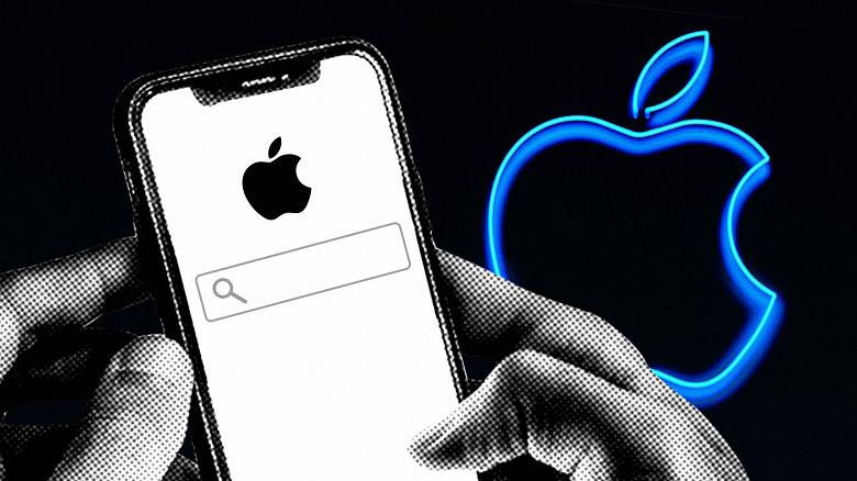 Apple поменяет Google Search в iPhone на свой поисковик