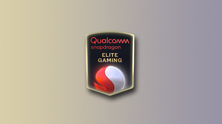 Qualcomm собирается выпустить собственный смартфон. Разработанный совместно с Asus
