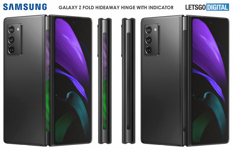 Так выглядит Samsung Galaxy Z Fold3 с третьим «экраном» на шарнире. Первые изображения