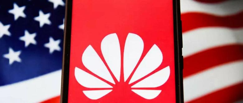 Шикарные новости для Huawei. США снова разрешили поставки однокристальных систем