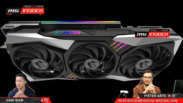 Опубликованы изображения видеокарты MSI Radeon RX 6800 XT Gaming X Trio