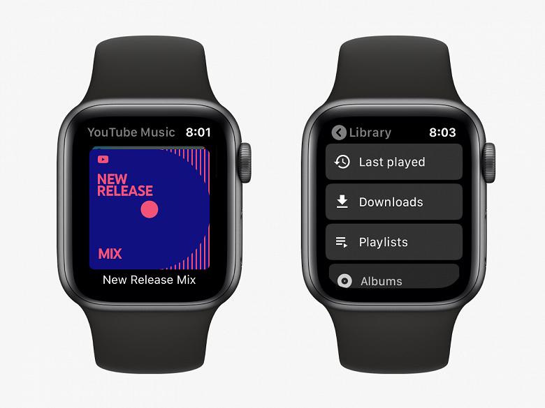 Доказано, Apple Watch в приоритете у Google. Приложение YouTube Music пришло на умные часы