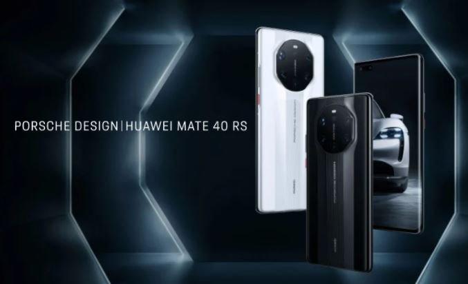 Самый дорогой Huawei Mate 40 оценен в 2295 евро. Это Mate 40 RS Porsche Design