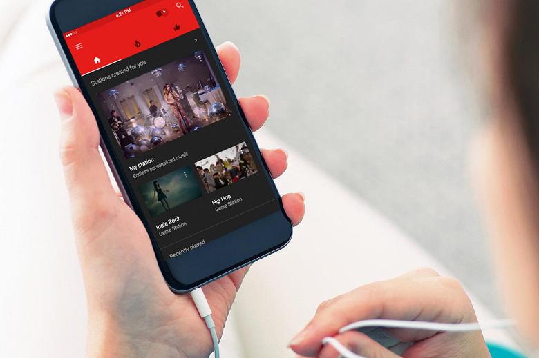 YouTube Music разрешил скачивать плейлисты и музыку бесплатно
