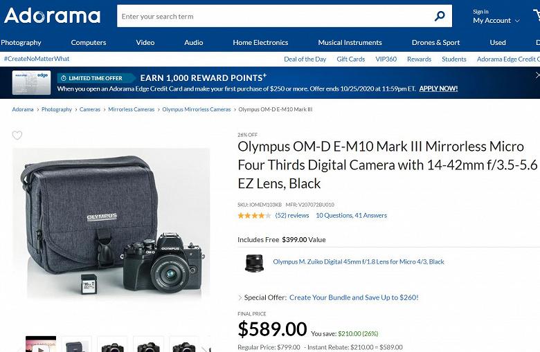 Комплекты из камер Olympus OM-D E-M10 Mark III и двух объективов распродаются меньше чем за полцены