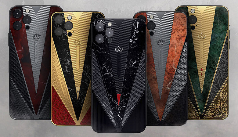 В России предлагают купить iPhone 12 за 3 миллиона рублей