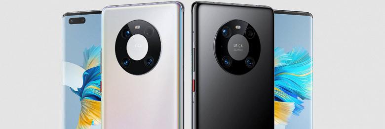 За предзаказ Huawei Mate 40 Pro полагаются приятные бонусы