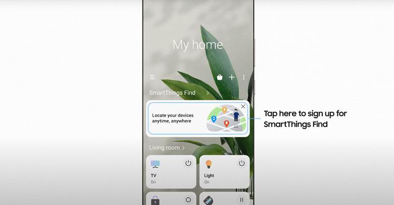 Samsung представила новый способ поиска пропавших устройств Galaxy