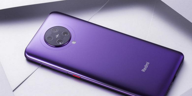Redmi K40 первым получит Snapdragon 775G, а Redmi K40 Pro оснастят Snapdragon 875