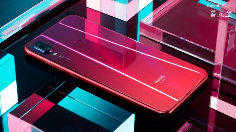 Миллионы пользователей Redmi Note 7 дождались MIUI 12