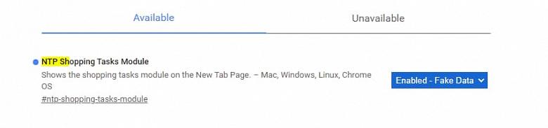 Как испортить самый популярный в мире браузер. Google тестирует рекламу в Chrome