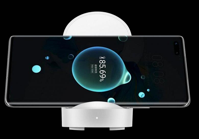 Huawei представила сверхбыстрое беспроводное зарядное устройство для Huawei Mate 40