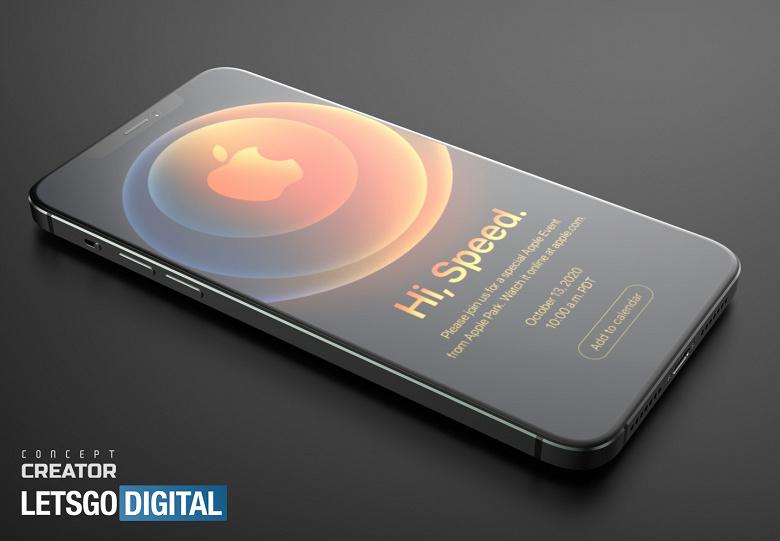 Европейские цены iPhone 12 не радуют. Качественные изображения iPhone 12 Pro Max