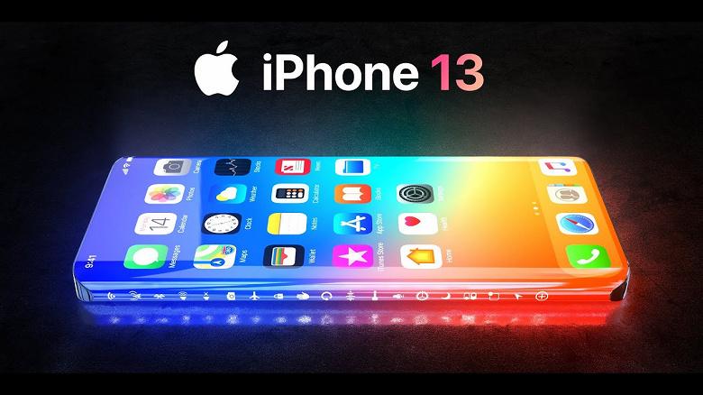 Удивительное рядом: характеристики iPhone 13 и следующего iPhone SE от надёжного источника