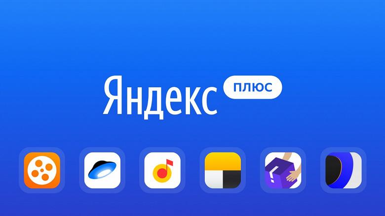 Это прорыв, Яндекс. Платными сервисами Яндекса пользуются в России более 5 млн