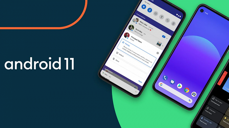 Xiaomi снова всех обогнала. Android 11 доступна уже для 7 моделей Xiaomi, Redmi и Poco