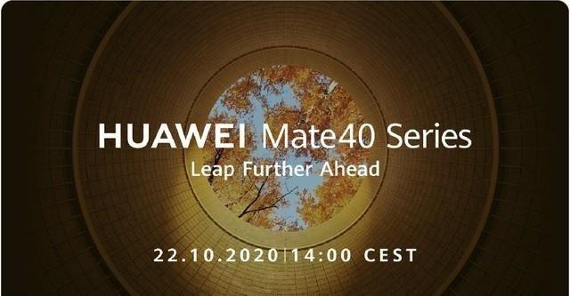 Официально: Huawei Mate 40 и Mate 40 Pro представят 22 октября
