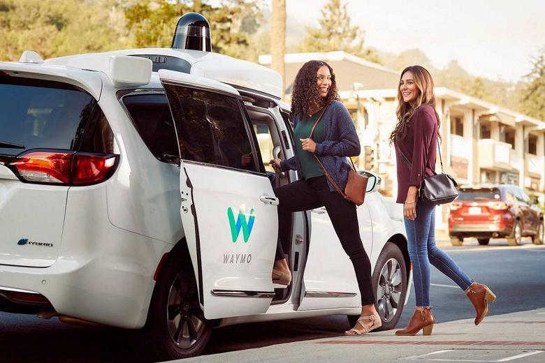 Полностью беспилотные такси. Все автомобили сервиса WaymoOne вскоре лишатся страхующих водителей