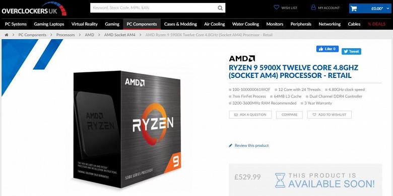 Готовьте ваши денежки. Процессоры Ryzen 5000 в Европе дороже, чем в США