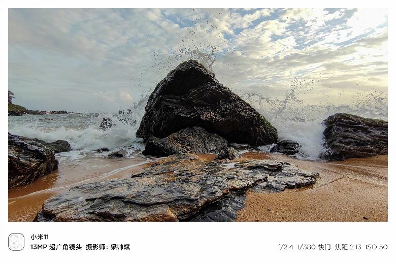 Красочный ролик в духе National Geographic, снятый на камеру Xiaomi Mi 11