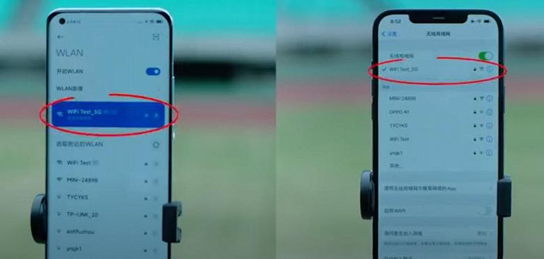 Xiaomi 11 оставил iPhone 12 Pro Max далеко позади в новом тесте. В этом ему помог роутер Xiaomi AX6000