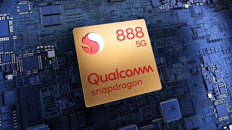 У Xiaomi Mi 11 проблема, и она называется Snapdragon 888