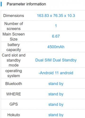 Геймерский смартфон Black Shark 4 на Snapdragon 888 не порадует своей автономностью