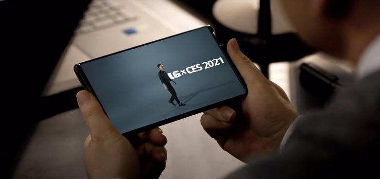 На CES 2021 показали уникальный смартфон LG Rollable с раздвижным экраном