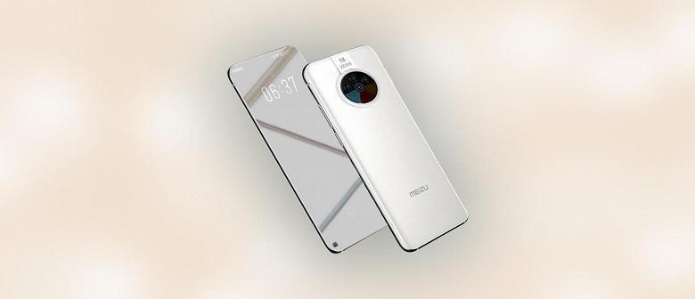 Meizu 18 на Snapdragon 888 уже доступен для предзаказа