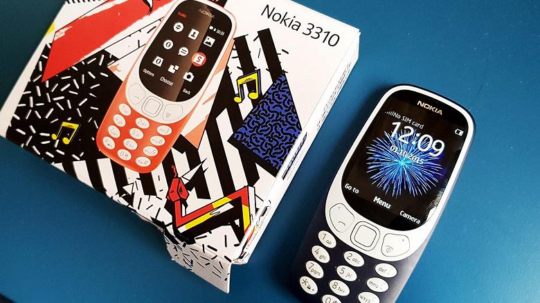 Школьник получил ожоги из-за взрыва Nokia 3310