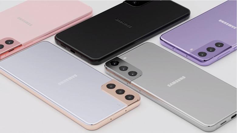 Samsung Galaxy S21 станет самым дешёвым флагманом компании за последние три года