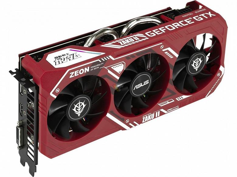 Пока GeForce RTX 3000 условно нельзя купить, на рынок выходят новые версии старых карт. Представлена Asus TUF GTX 1660SuperZakuII