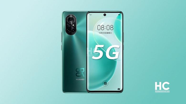 Huawei Nova 8 Pro King of Glory во всей красе
