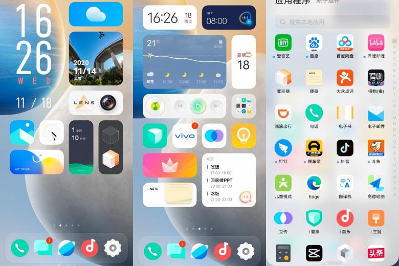 Плавная новинка в мире Android-оболочек. OriginOS доступна на новых смартфонах Vivo и iQOO