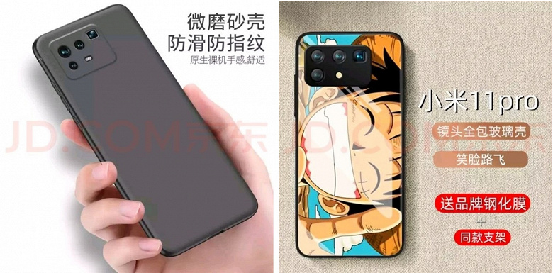 Xiaomi Mi 11 Pro с новой камерой показали в разных чехлах