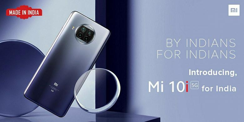 Представлен смартфон Xiaomi Mi 10i дешевле $300