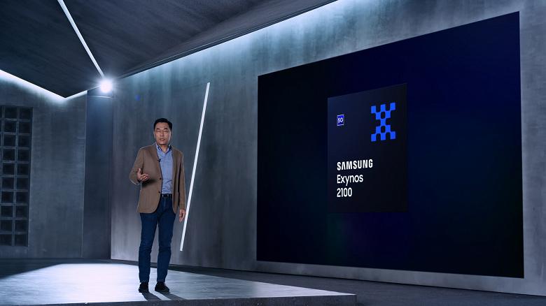 Samsung представила флагманскую однокристальную систему Exynos 2100