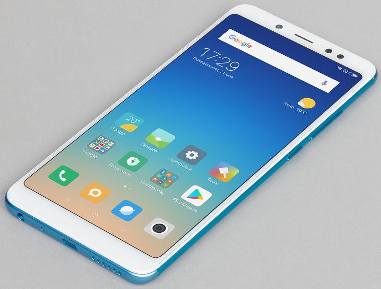 Когда надежда почти угасла: Xiaomi выпустила обещанную MIUI 12 на Redmi Note 5