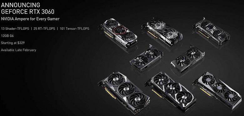 Nvidia не планирует выпуск GeForce RTX 3060 Founders Edition