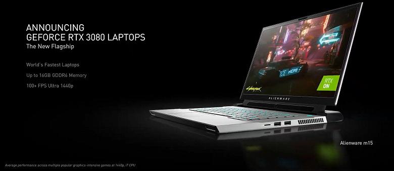 Nvidia представила свои самые мощные видеокарты для ноутбуков — GeForce RTX 3080, 3070 и 3060
