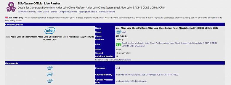 Из-за эти новых процессоров Intel снова придётся менять системные платы. Топовый 16-ядерный Alder Lake засветился в тесте