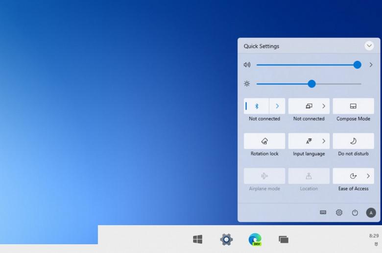 Как выглядит новый центр уведомлений Windows 10